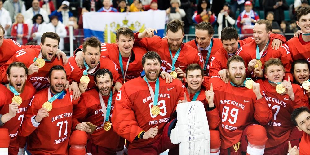 Ryssland OS 2018
