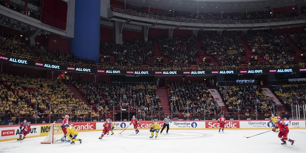 Beijer Hockey Games i Globen februari 2020